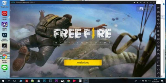 Free-Fire-pc